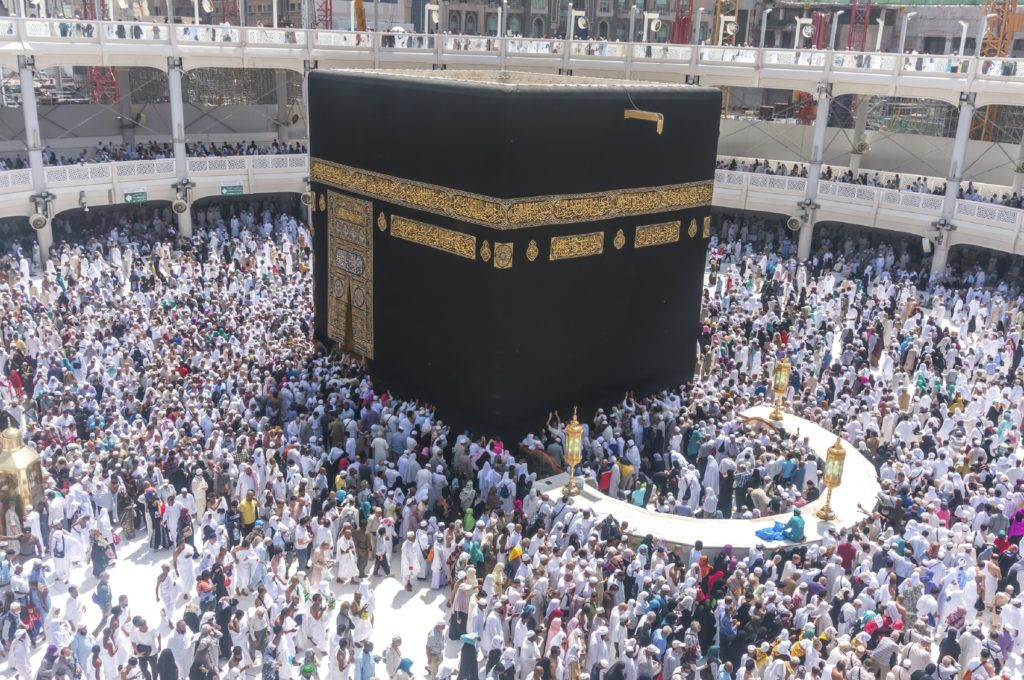 Kaaba at Masjidil Haram in Makkah, Saudi Arabia.